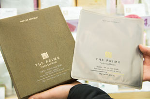 「THE PRIME Hydro Gel Mask」