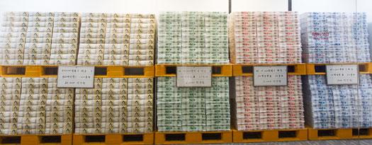 韓国の観光地の韓国銀行 貨幣博物館(ハングクウネン ファペパンムルグァン)